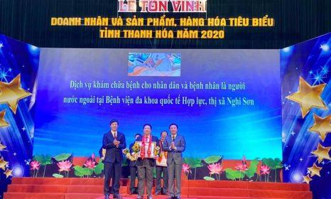 Buổi lễ tôn vinh doanh nhân và sản phẩm hàng hoá tiêu biểu tỉnh Thanh Hoá 2020